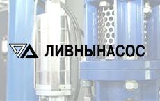 Производство скважинных насосов ЭЦВ в России