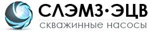 Насосы ЭЦВ Украина СЛЭМЗ