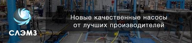 Слобожанский єлектромеханический завод;. Изображение