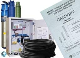 Глубинный насос ЭЦВ 4-2,5-120 с кабелем, паспортом и системой управления