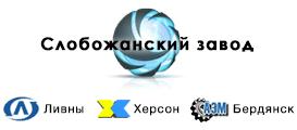 Насосы ЭЦВ - Слобожанского завода